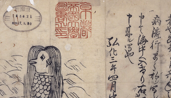 Thumbnail for A 174-Year-Old Japanese Woodblock Meme is Here to Fight COVID-19
