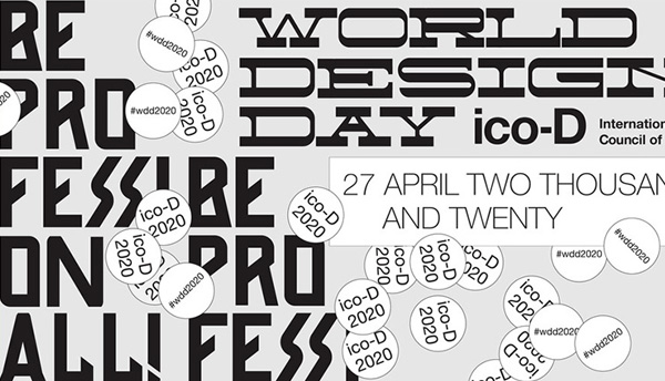 Thumbnail for 10 Visuals That Put World Design Day Into Motion