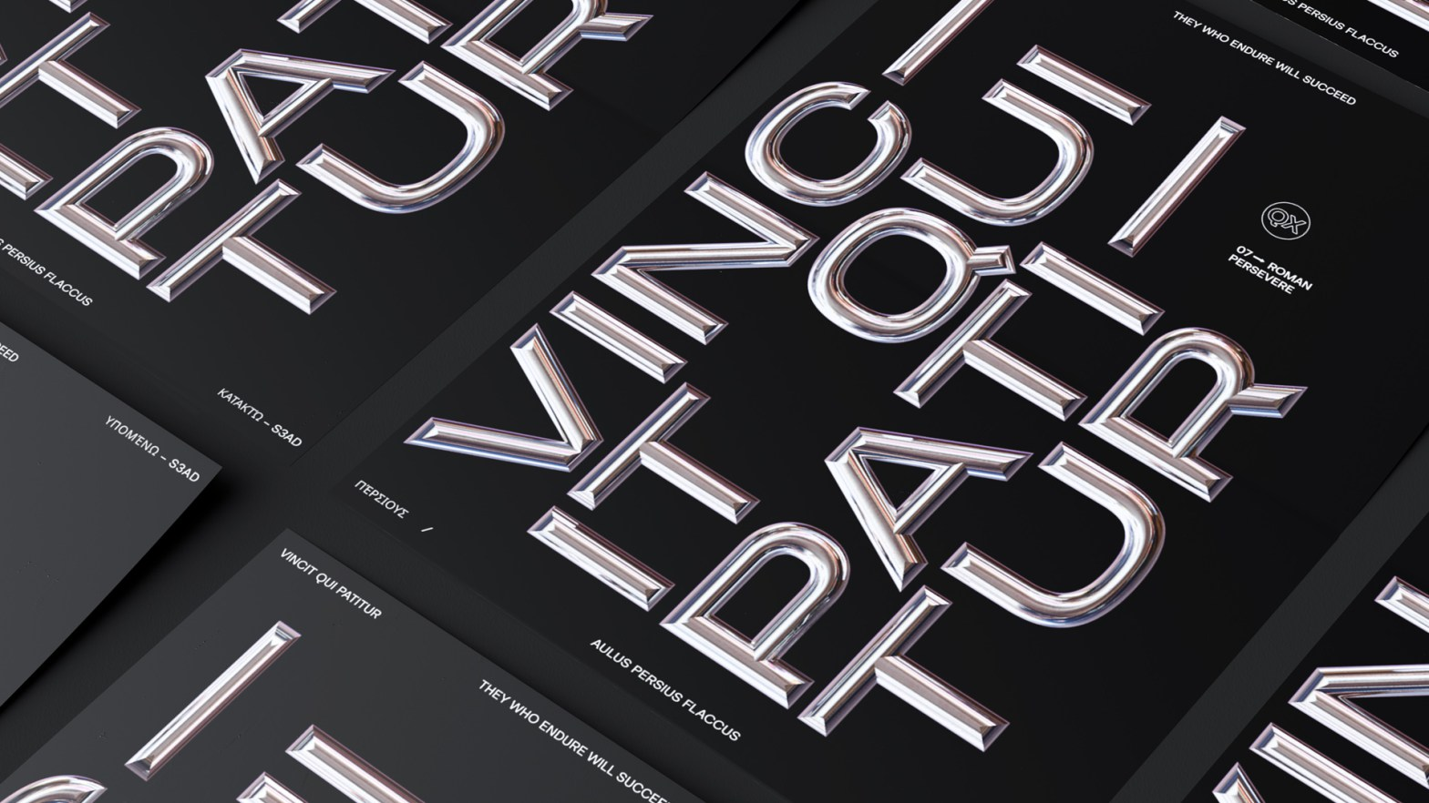 Thumbnail for Tutorial: Creating 3D Typography With Adobe Dimension