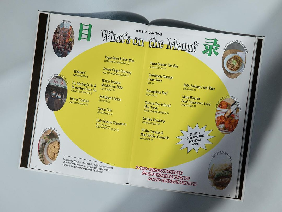 Thumbnail for Gabrielle Widjaja & Send Chinatown Love Designed the Digital Cookbook 'Around the Table'