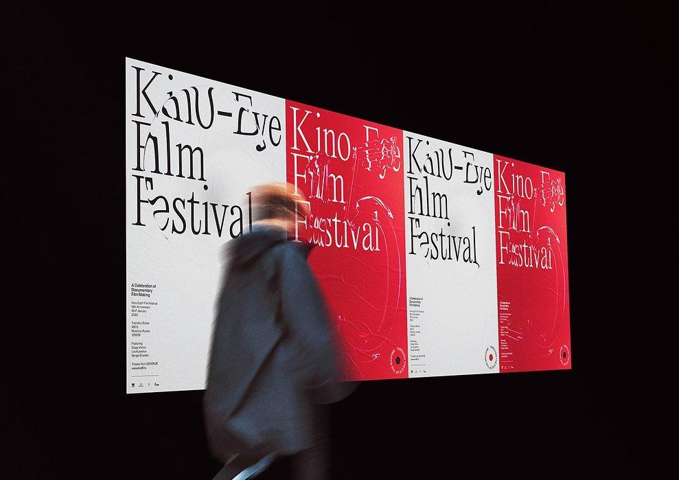Thumbnail for Kyle Lamond's Branding For Kino-Eye Film Festival Features Some Pretty Dynamic Type