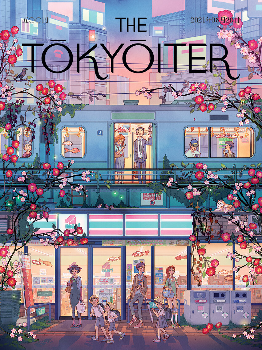 Thumbnail for The Tokyoiter is a Tribute to Both Tokyo and 'New Yorker' Covers