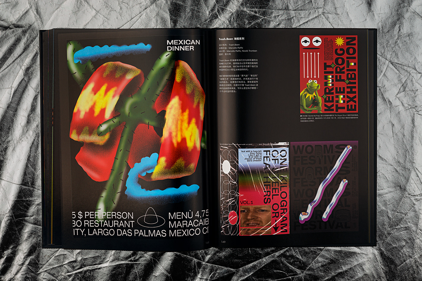 Thumbnail for 'New Waves of European Graphic Design' Showcases European Design From Concept To Print