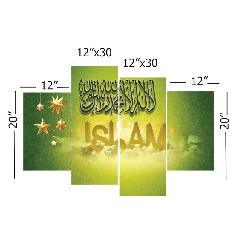 Buy There is no God but Allah, and Muhammad is his messenger wall paper 2