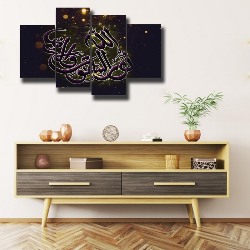 Buy the Allah is the Light of the Heavens and the Earth Islamic Poster 1