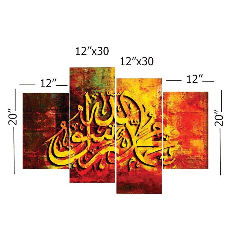 Buy the Prophet Muhammad is a Messenger of Allah Islamic Wall Design 2