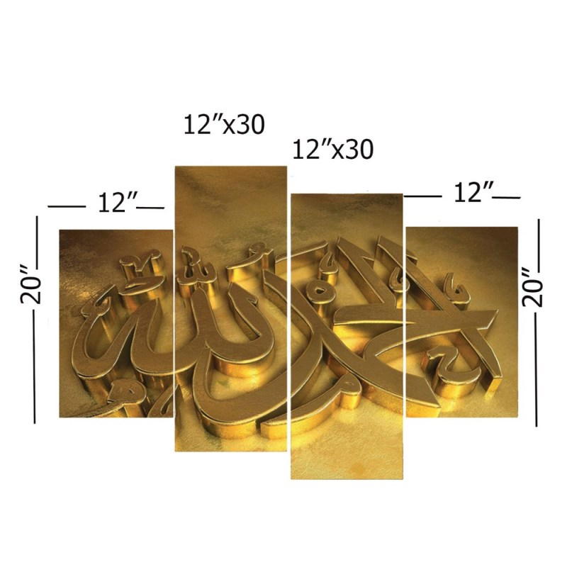 Buy the Blessings of Allah Islamic Wall Painting 2