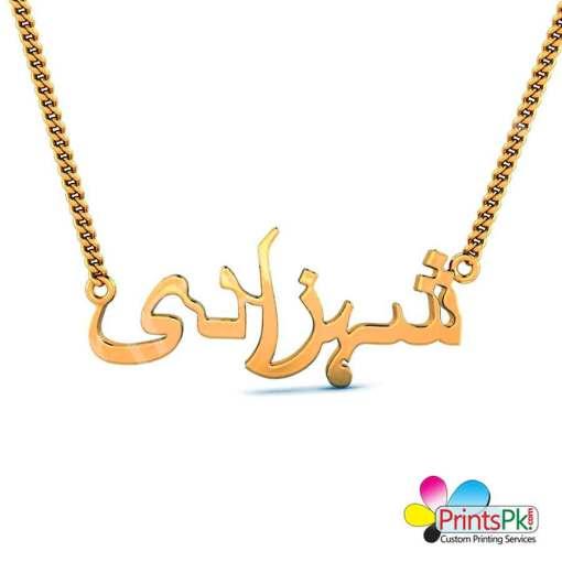 Gift for Shehzadi, Urdu Name Necklace,