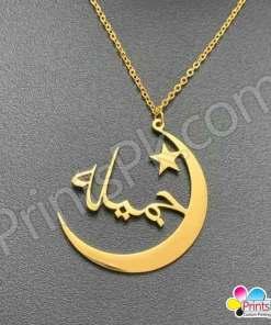 urdu name locket, jamelah name in moon,