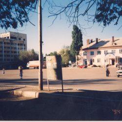 Почта. 1994 год