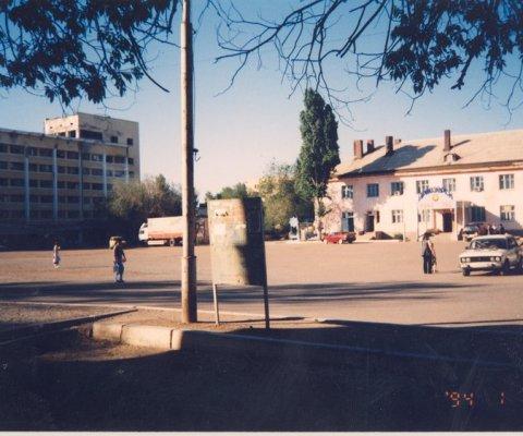 Фотографии почты и площади перед ней
