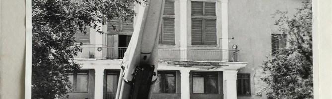 Памятник создателям первой боевой системы ПРО