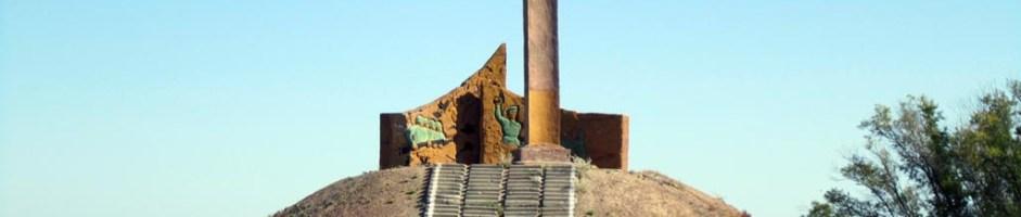 Памятник, посвященный 40-летию Победы в Великой Отечественной Войне