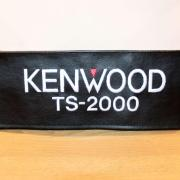 DX Covers radio dust cover for the Kenwood TS-2000