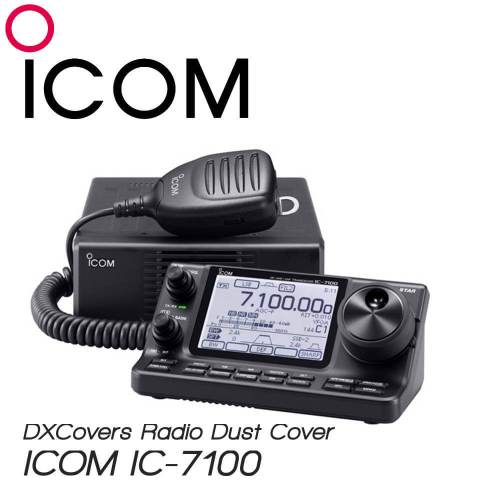 ICOM IC-7100 Prism Embroidery Radio Dust Covers shop logo