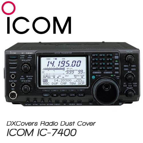 ICOM IC-7400 Prism Embroidery Radio Dust Covers shop logo