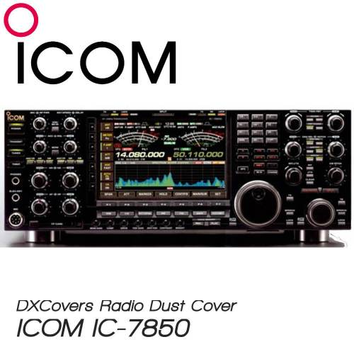 ICOM IC-7850 Prism Embroidery Radio Dust Covers shop logo