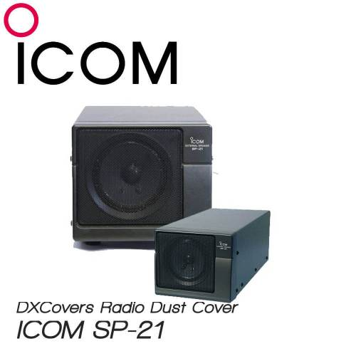 ICOM SP-21Speaker Cover Prism Embroidery Radio Dust Covers shop logo