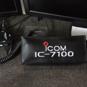 DX Covers radio dust cover for the ICOM IC-7100