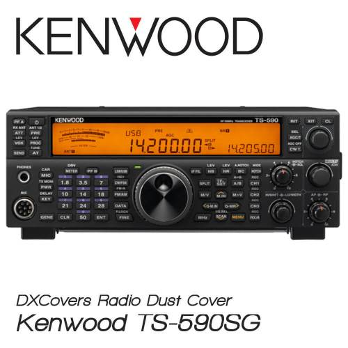 Kenwood TS-590SG Prism Embroidery Radio Dust Covers shop logo