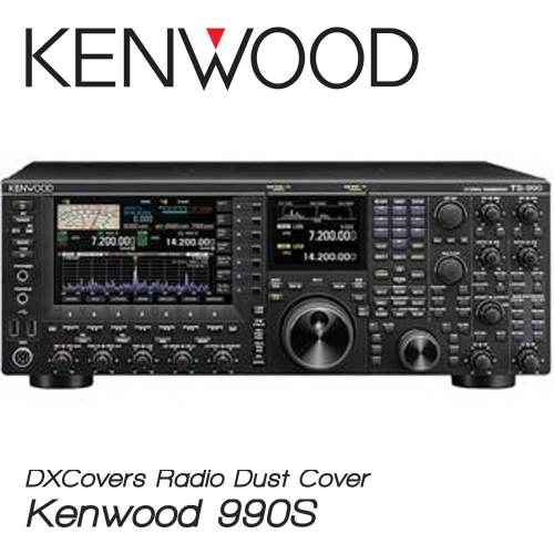 Kenwood TS-990S Prism Embroidery Radio Dust Covers shop logo