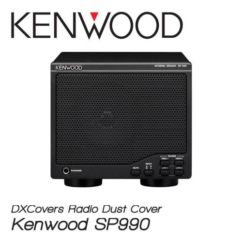 Kenwood SP-990 Speaker Prism Embroidery Radio Dust Covers shop logo