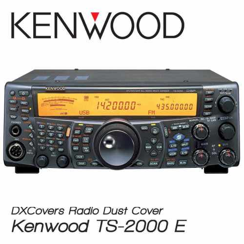 Kenwood TS-2000E Prism Embroidery Radio Dust Covers shop logo