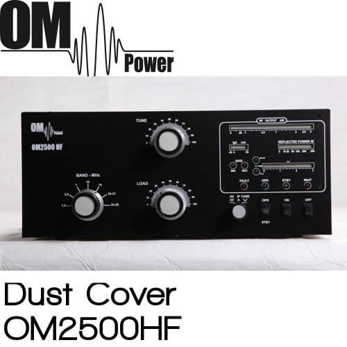 OM Power OM2500 HF Prism Embroidery Radio Dust Covers shop logo