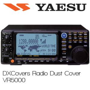Yaesu VR-5000 Prism Embroidery Radio Dust Covers shop logo