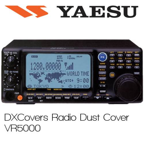 Yaesu VR-5000 Prism Embroidery Radio Dust Covers shop logo