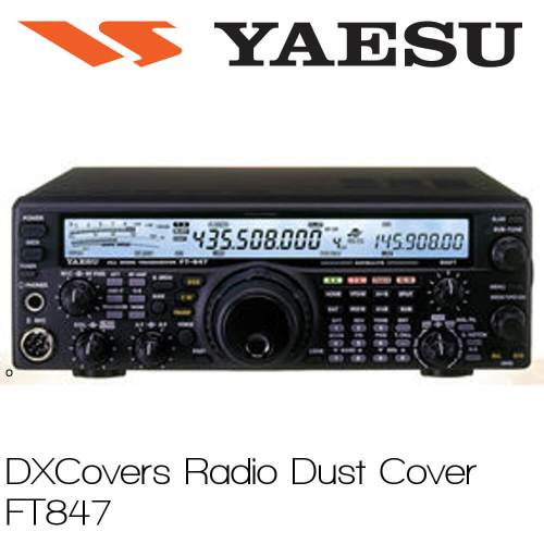 Yaesu FT-847 Prism Embroidery Radio Dust Covers shop logo