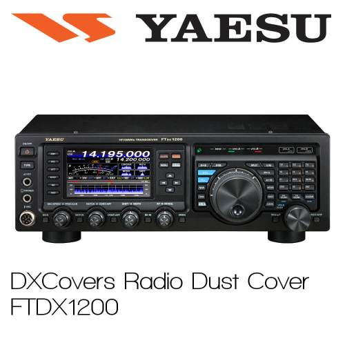 Yaesu FTDX1200 Prism Embroidery Radio Dust Covers shop logo