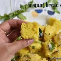 Instant bread dhokla recipe | how to make bread dhokla | quick & easy bread dhokla recipe