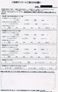 田中様img070