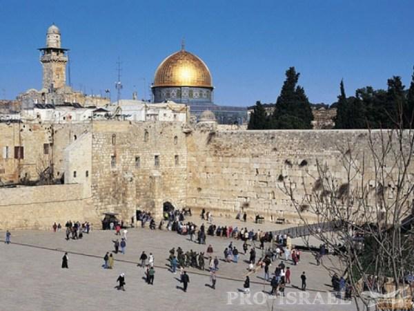 Израиль, Иерусалим — фото, погода, туры