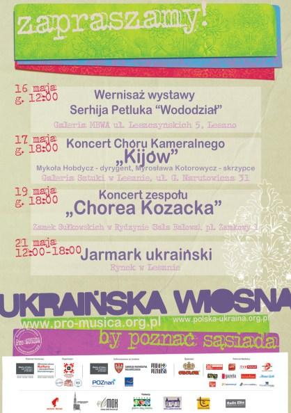 ukrainska_wiosna