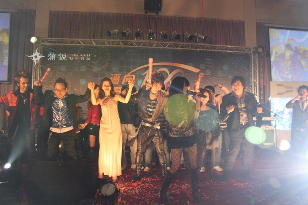 蒲銳整合行銷-尾牙晚會,員工表演,樂團表演 (7)