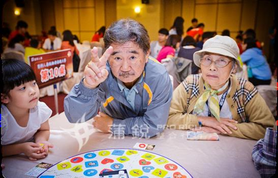 富邦人壽-混齡拼桌遊
