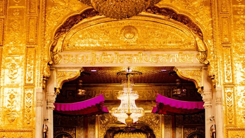 Золотой Храм сикхов (Индия, Амритсар)