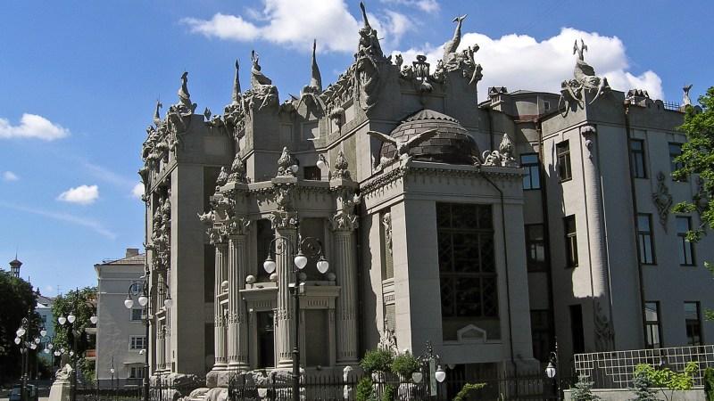 Дом с химерами: легенды, история, архитектура, фото