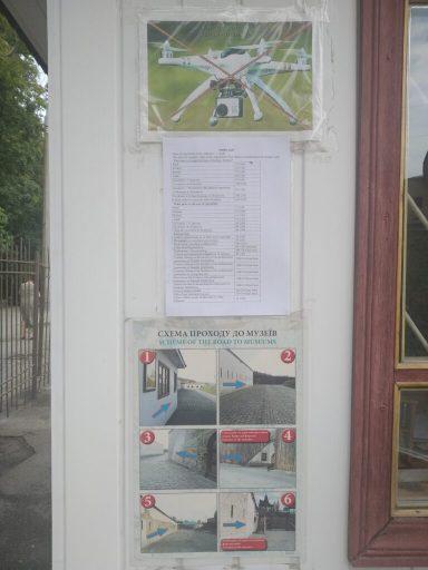 киевская крепость цена билета