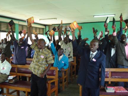 Uganda Bibles