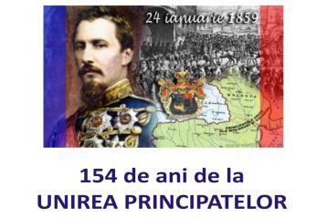"""Simpozion aniversar """"154 ani de la Unirea Principatelor"""""""
