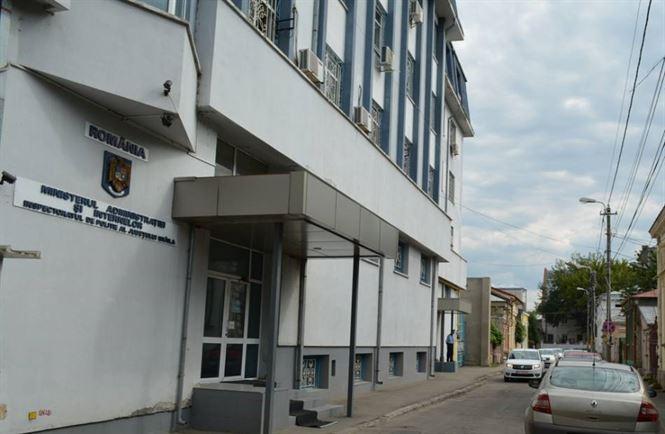 IPJ Brăila recrutează candidați pentru sesiunile de admitere în instituțiile de învățământ ale M.A.I.