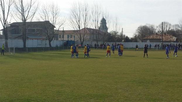 CF Braila a invins Viitorul cu 5-2
