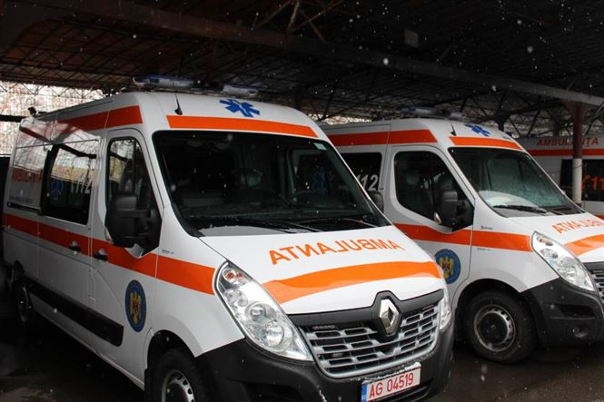 """Programul """"O comună - o ambulanţă"""""""