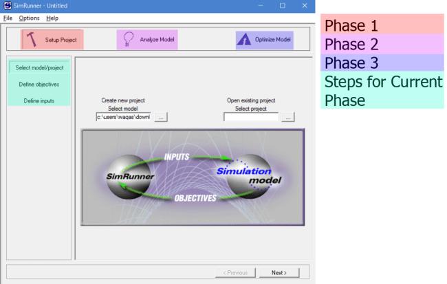 simrunner interface for process optimization