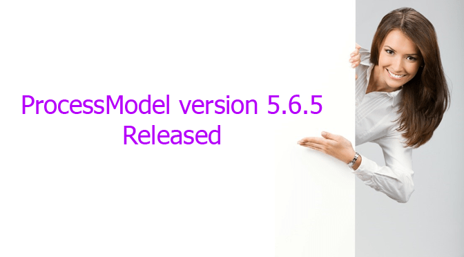 version 565 release image