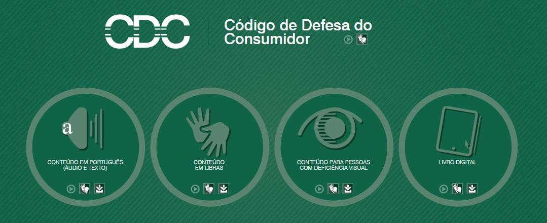 cdc_site_1451499098.75.jpg