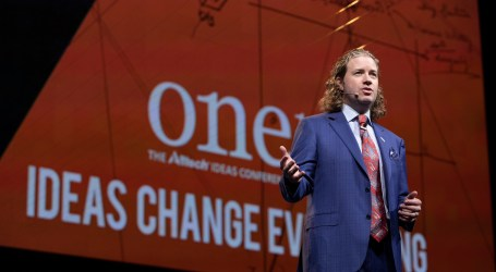 The Alltech ONE Ideas Forum